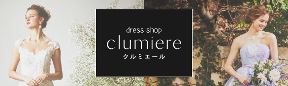 clumiere