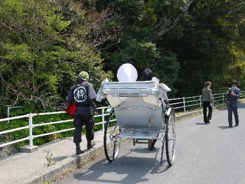 グランラセーレ八重垣.ブログ