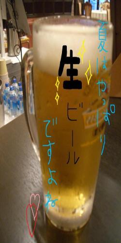 bia.jpg