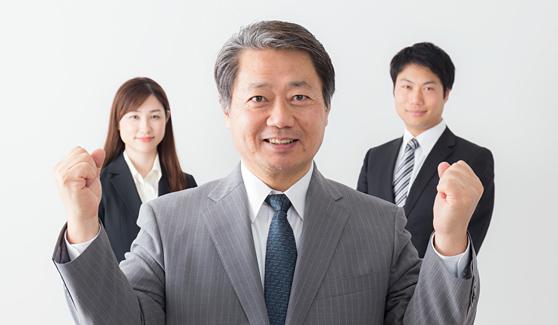 定着化、退職率の減少につながる!