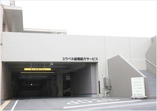 福山店入口