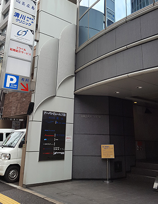 広島店外観