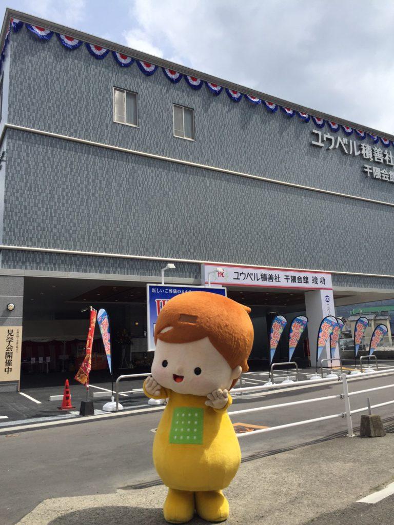ユウベルは福岡で3周年。感謝祭を開催します。